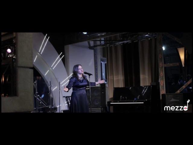 Марина Замалдинова Женщина которая поёт