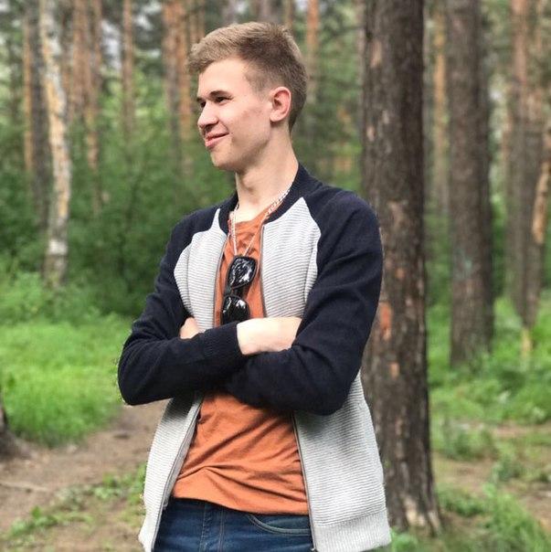 Фото №456239237 со страницы Светланы Степановой