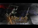Турнир New Age второй тур E=mgh vs Lelouch