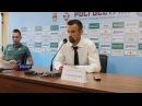 Пресс-конференция Сергея Семака после матча Уфа-Ахмат | Press conference Sergey Semak Ufa-Akhmat
