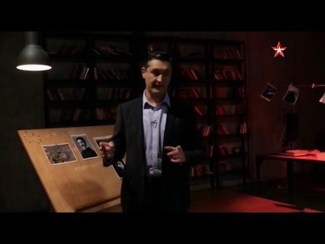 Улика из прошлого 2 сезон 24 серия Тунгусский метеорит Секретное оружие Николы Т
