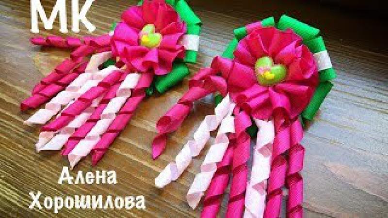 Резиночки Пружинки Бантики из репсовых лент МК Канзаши Алена Хорошилова Kanzashi ribb