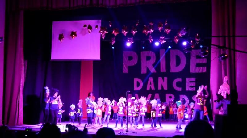 ДКТ Херсон Тролики Студия Танцев PRIDE Херсон PRIDE DANCE AWARDS 2017