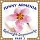 Азербайджанская музыка - Карие глаза