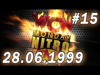 WCW Nitro Review #15. 28/06/1999