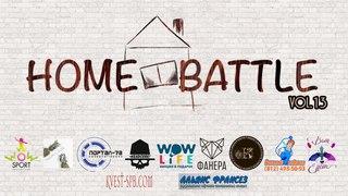 HOME BATTLE VOL 13/WAACKING 1X1/SEMIFINAL 2