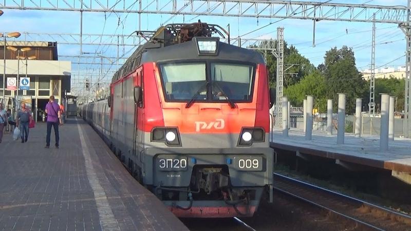 Приветливый ЭП20-009 со скоростным поездом Стриж №705 Нижний Новгород - Москва:-)