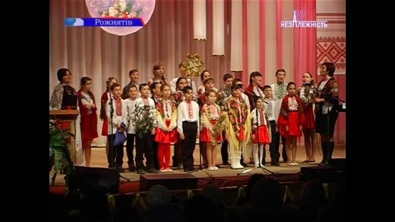 На Рожнятівщині відбулося традиційне свято Розколяди