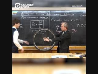 Вот, каким должен быть настоящий учитель!