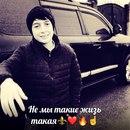 Личный фотоальбом Имрана Алиева