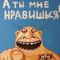 АндрейБутко