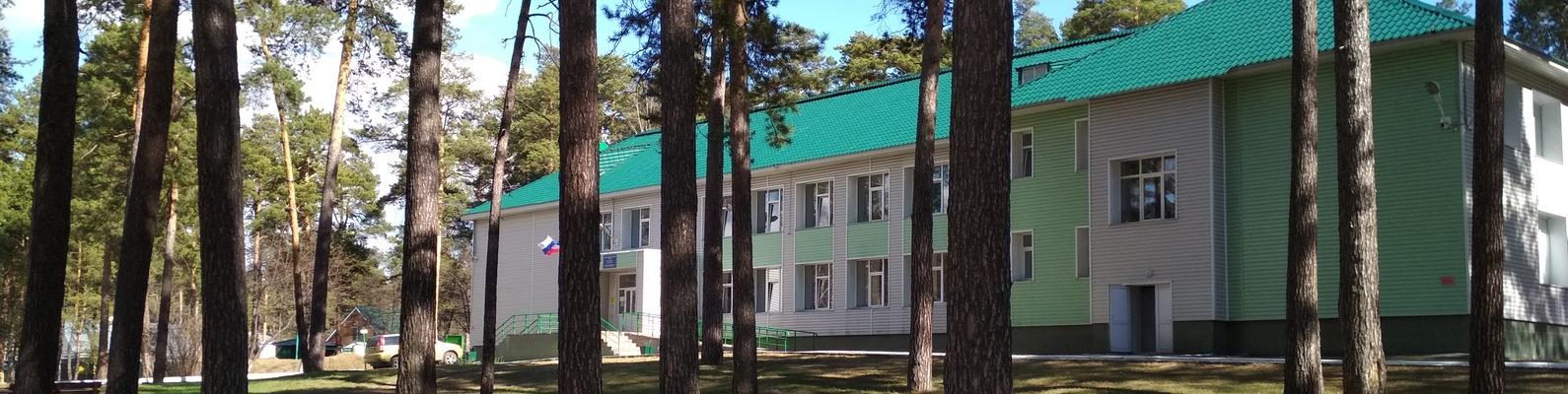 санаторий обские зори в новосибирске фото временем