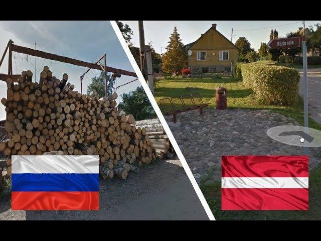 Латвия и Россия Сравнение беднейших регионов Виесите Киров Latvija Krievija Latvia Russia