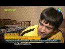Дагестанский брусли