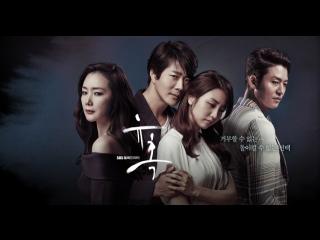 [K-Drama] Искушение [2014] |Совращение  - 9 серия [рус.саб]
