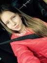 Фотоальбом Полины Григорьевой