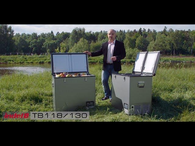 Компрессорный автохолодильник Indel B TB118/TB130