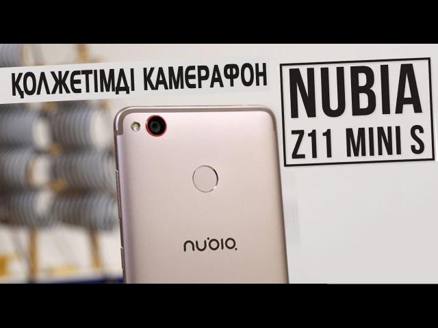 ZTE Nubia Z11 mini S қолжетімді камерафон