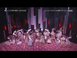 Perf AKB48 - Negaigoto no Mochigusare + Talk @ Buzz Rhythm 3 Juni 2017