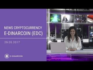 News E-Dinar Coin (EDC)