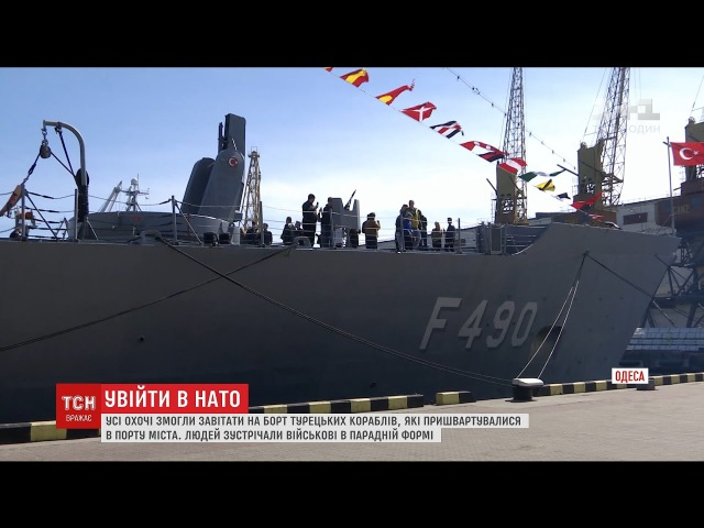Одеситів до себе на борт пустили турецькі військові моряки