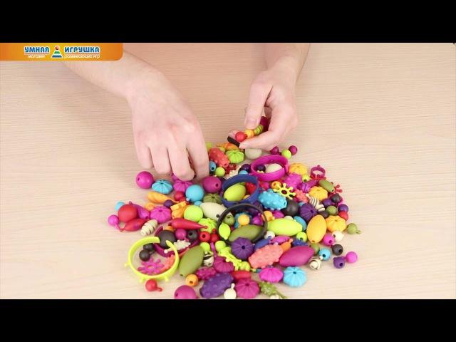 Мини-набор для детских украшений Pop-Arty (Battat)