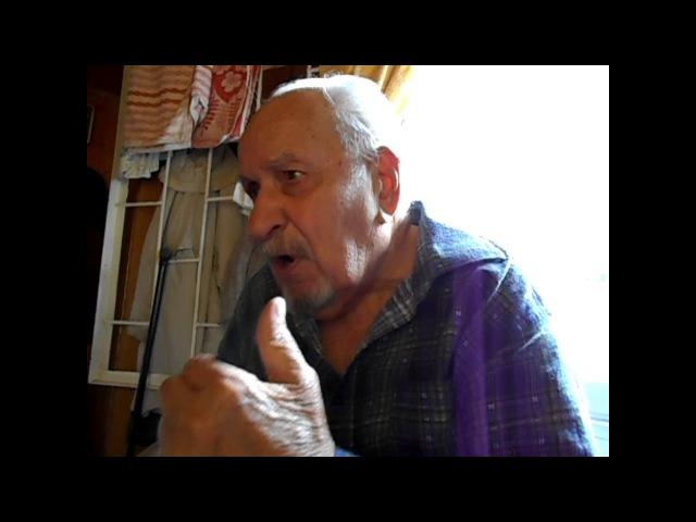Фронтовик А В Пыльцын о 9 мая Сталине заградотрядах и ВДВ часть1