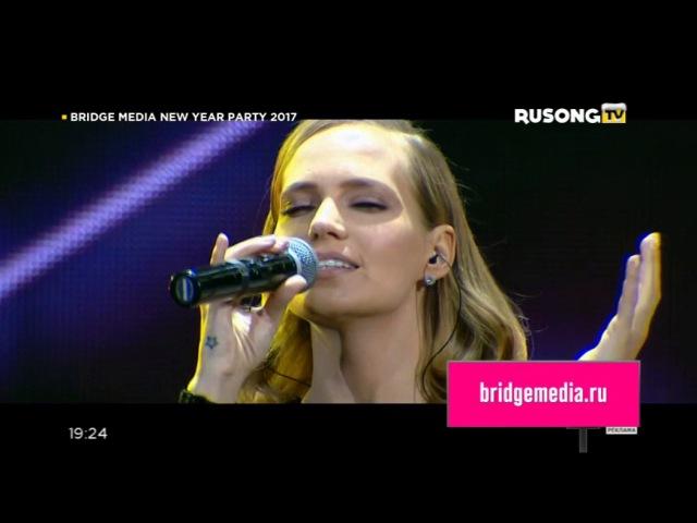 ГлюкoZa (Глюкоза) «Без тебя» | Bridge Media New Year Party, Rusong TV, 31.12.2016
