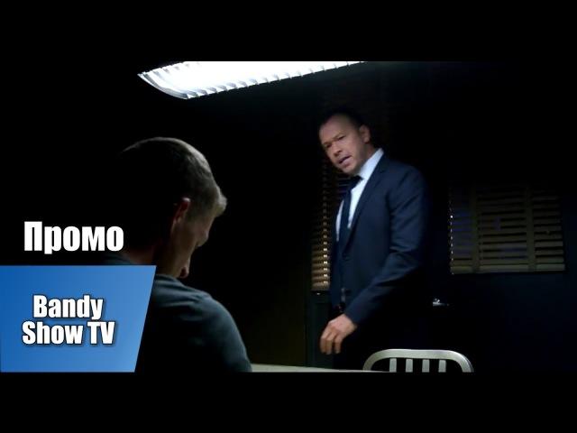 Голубая Кровь Blue Bloods 7 Сезон 6 Серия Промо HD