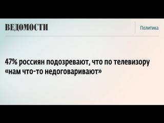 ✔ ОСОБОЕ МНЕНИЕ: На борту ТУ-154 перевозили запрещённое ...