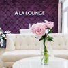 A La Lounge Minsk