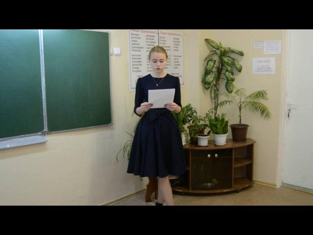 355 Халфина Соня Сергеевна СШ № 115