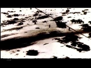 Неизвестная война  - Фильм 17«Союзники»