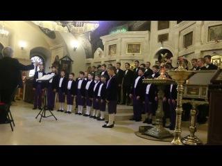 Владимирская капелла мальчиков и  юношей - Отче наш