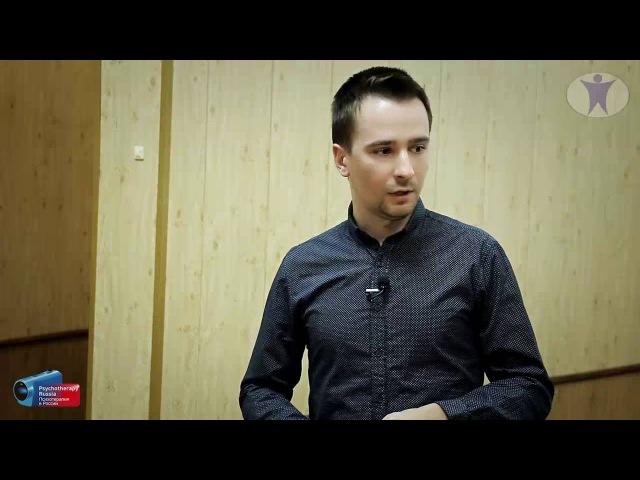 Социальная фобия: как общаться без страха? Кирилл Шарков