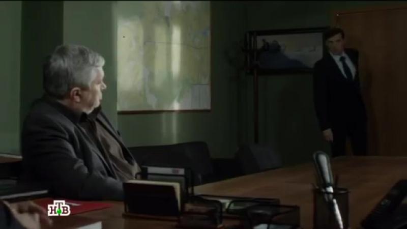 Детективный сериал Шеф Новая жизнь 21 я серия