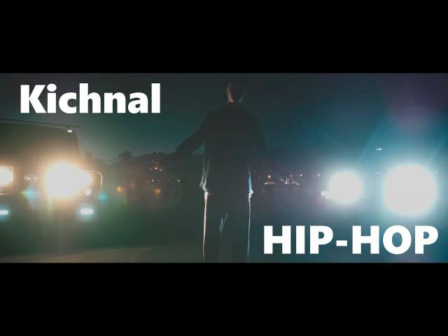 Kichnal ★ DANCE ★ HIP HOP ★ Tactical Thinking Stick 'Em Up ★ Dance Family