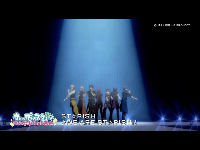 「WE ARE ST☆RISH 」 ST☆RISH