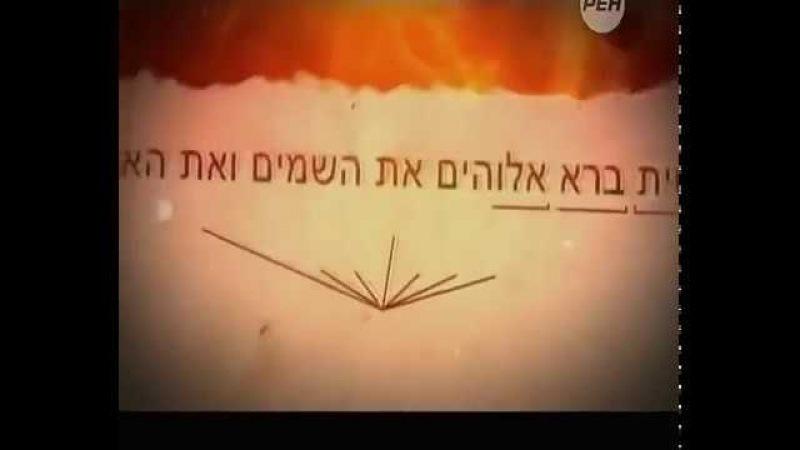 Математик Иван Панин доказал Богодухновенность Библии