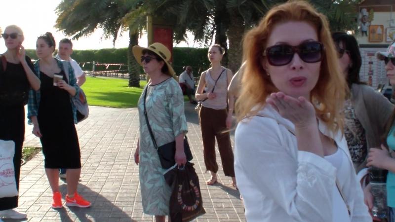 Набережная в Абу Даби ОАЭ