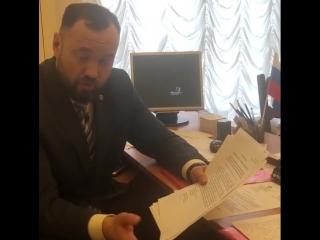 #ХэлоуВоркута | Петербургский депутат Андрей Анохин подготовил законопроект