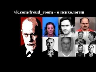 Konan на MAD FM - Серийные убийцы и маньяки