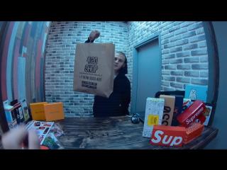 420 shop москва