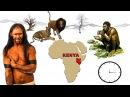Археологические находки из Кении раскрывают детали из жизни людей в каменном веке. Антропогенез.