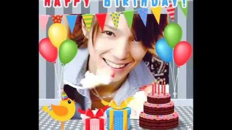 HAPPY BIRTHDAY 26 KYOUSUKE HAMAO