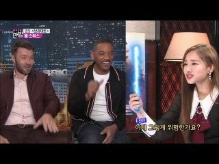 Kriesha Chu meets Will Smith (2/2)