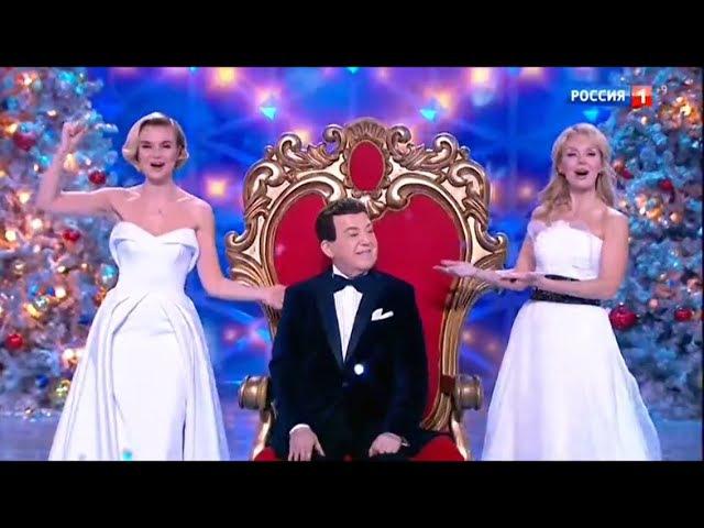 Полина Гагарина Валерия Иосиф Кобзон Всё могут короли