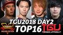 THAIGER UPPERCUT 2018 SFV DAY2 (TIMESTAMP) Momochi KBrad Xian ItaZan Tokido Bonchan Mago XiaoHai