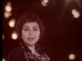 Майя Кристалинская - Когда разлюбишь ты