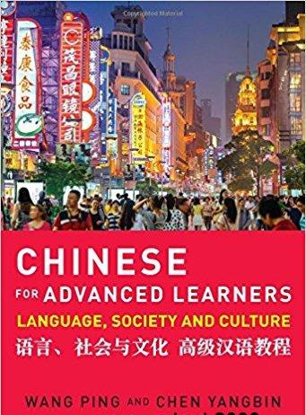 Chinese for Advanced Learners Exploring contemporary society and culture (1)